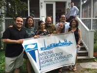 Special guest Janet Rodriguez with NAHJDC Board, NAHJ Presiden Mekahlo Medina and Region 3 Director Joe Ruiz